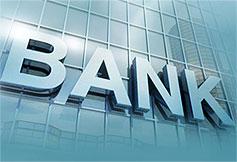 企业注册办理银行开户