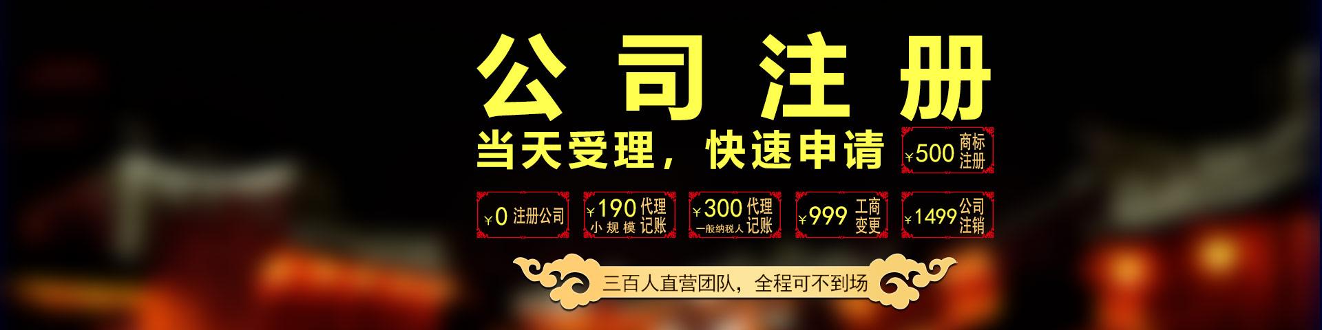 """《食品安全法實(shi)施條例》落實(shi)""""處罰到人"""" 加大違法行為(wei)打擊力度"""